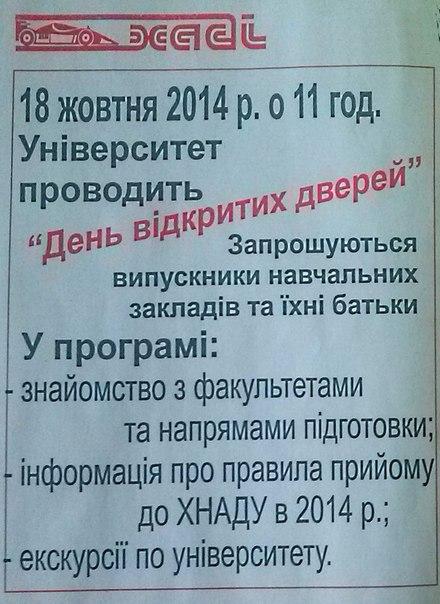 Харьков, ул. Петровского 25.