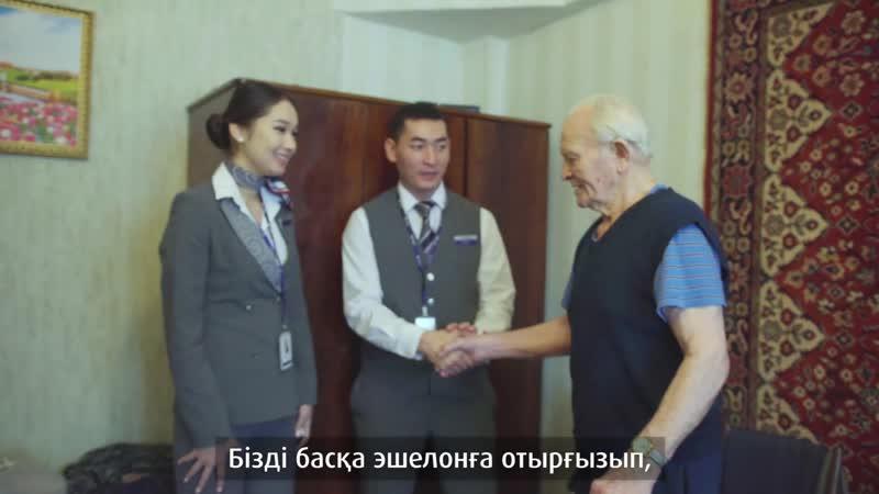 """Эйр Астана"""" поздравилa ветеранов Великой Отечественной войны с Новым годом"""