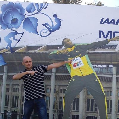 Борсиев Миша, 30 мая , Москва, id169316837