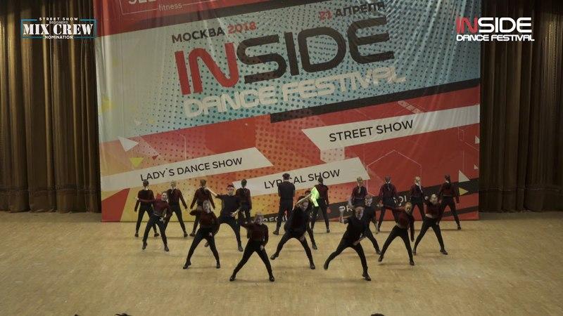 INSIDE DANCE FESTIVAL'18/STREET BEGGINERS/MIX CREW