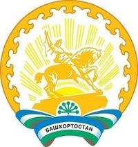 Мурат Адрианов, 12 июня 1992, Уфа, id187635150