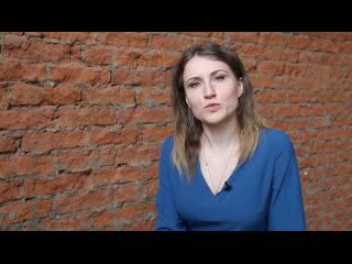 Видеовизитка Бухарцевой Анастасии.