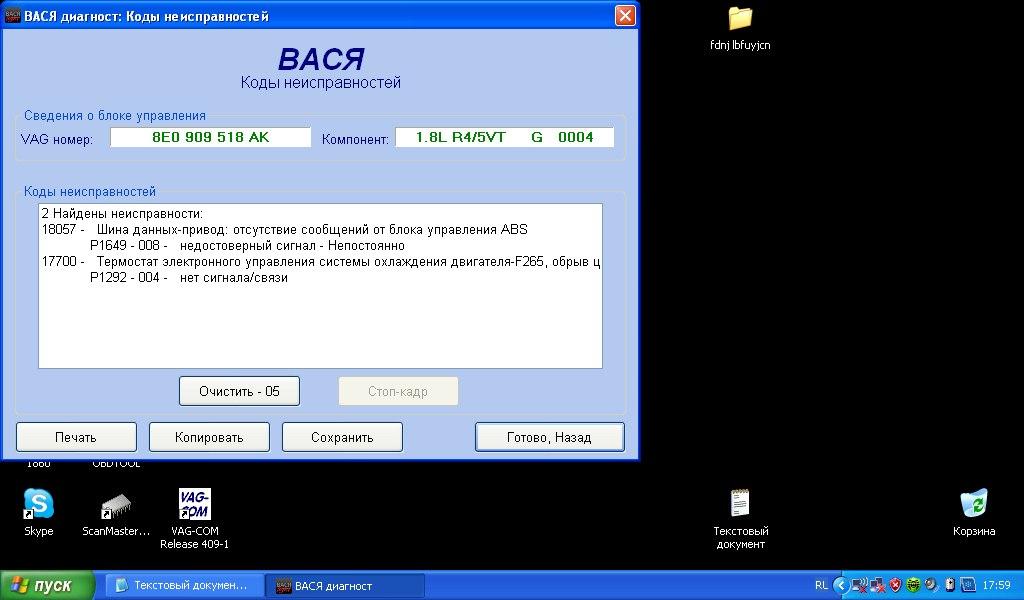 vcPCmpqo0qc.jpg