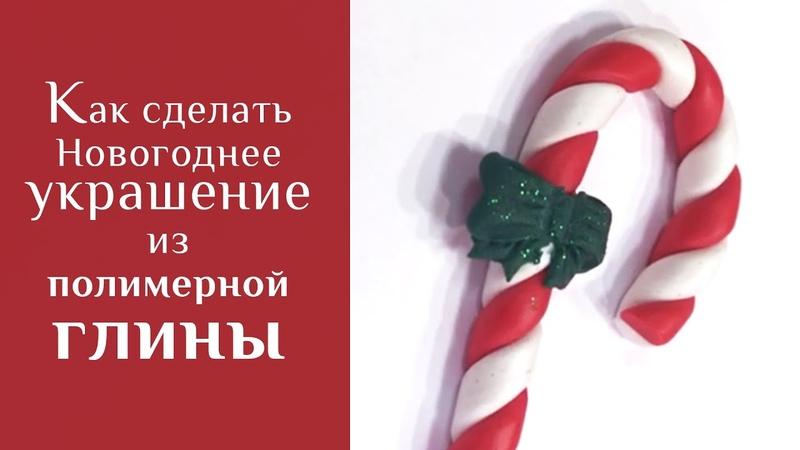 Рождественские украшения СВОИМИ РУКАМИ Часть 1 LIVE Выдумщики ру