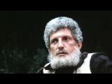 В поисках капитана Гранта - 4-я серия