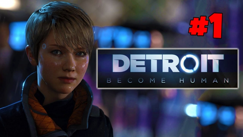 DETROIT BECOME HUMAN 1 [RUPS4] - НАЧАЛО!