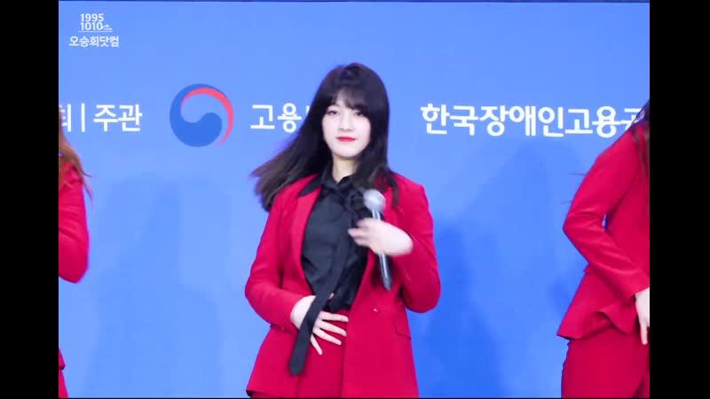 190423 Seunghee (CLC) - Show @ 2019 Korean ATD Fair