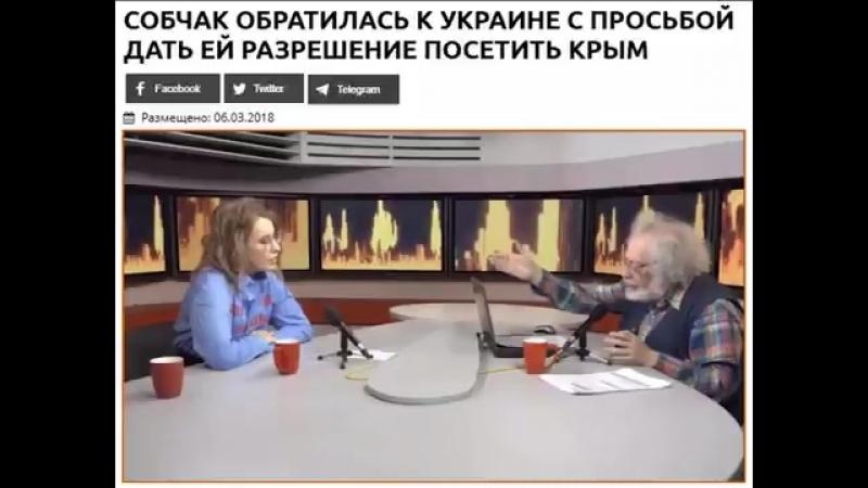 Крымчане, тут Ксюша xenia_sobchak к вам в гости собралась Готовьте оркестр Будьте гостеприимны не ударьте в грязь лицом