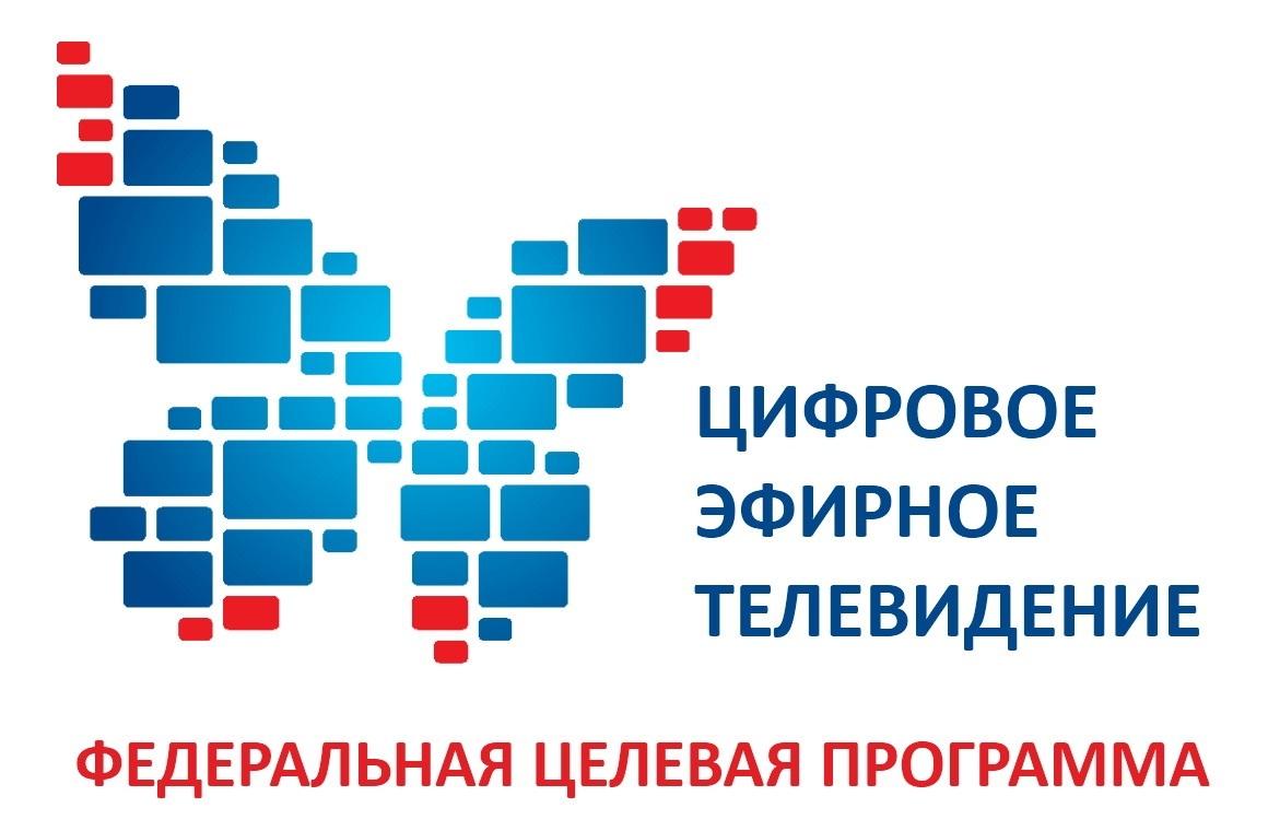 Цифровое телевидение в Тамбовской области