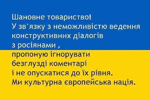 """В Донецке террористы """"ДНР"""" напали на Центр оперативного реагирования милиции - Цензор.НЕТ 4953"""