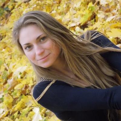 Екатерина Наумова, 27 января 1993, Москва, id127018622