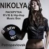 NIKOLYA_Petropavlovsk