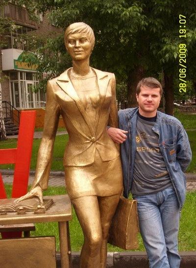 Дима Шварц, 13 мая 1980, Новосибирск, id24873713