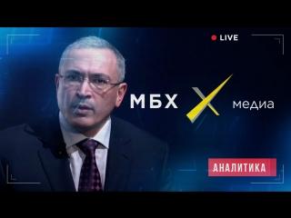 Гибель журналистов в Африке: почему Ходорковский отрёкся от ЦУР