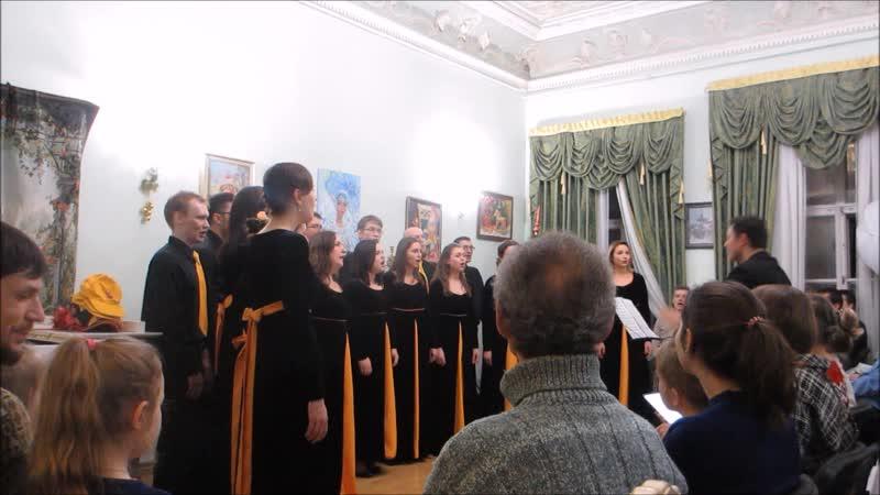 Концерт Мастерской хорового пения Татьяны Кониной.