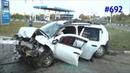 ☭★Подборка Аварий и ДТП/от 25.09.2018/Russia Car Crash Compilation/692/September2018/дтпавария
