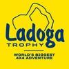 LADOGA TROPHY | ЛАДОГА ТРОФИ
