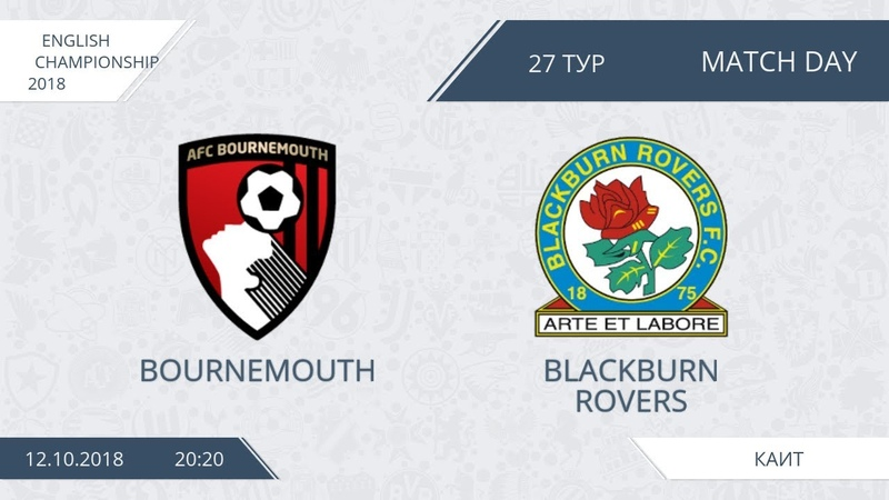 AFL18. England. Championship. Day 27. Bournemouth - Blackburn Rovers