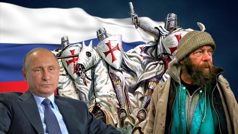 Крестовый Поход Против Своего Народа Самый Бездарный Правитель За Всю Историю России