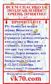 Manuna Manuna, 9 октября 1990, Ростов-на-Дону, id132731088