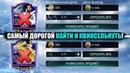 НАЙТИ И КВИКСЕЛЬНУТЬ GRIEZMANN 99 SALAH 99! - FIFA MOBILE 18 | DIMATEPLO vs VLAD KAPUSTA