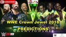 WWE Crown Jewel 2018 SmackDown Tag Team Championship The Bar vs The New Day Predictions WWE 2K19