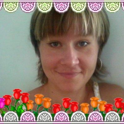 Наталья Хрычёва, 25 июля 1993, Ухолово, id195519706