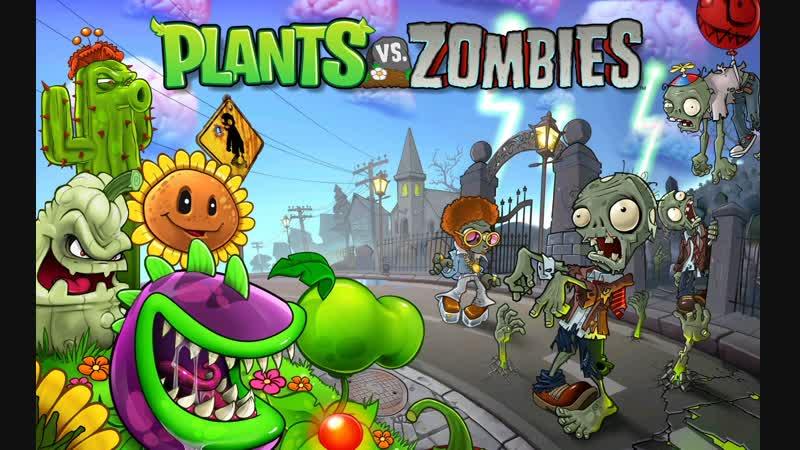 Plants vs Zombies (Да, начнется крыша)