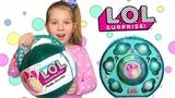 #LOL PEARL SURPRISE ЖЕМЧУЖНЫЙ ЛОЛ СЮРПРИЗ РАСПАКОВКА и ОБЗОР Игрушек Куколки Лол Видео для детей
