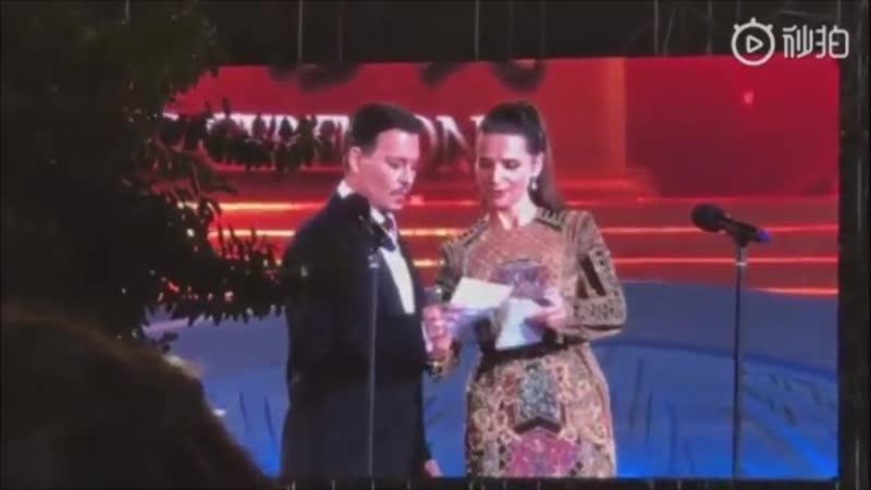 Джонни Депп и Жульет Бинош, международный кинофестиваль, Хайнань, 16 дек. 2018