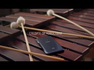 Музыка Технологий