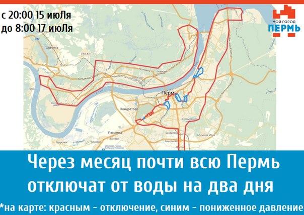Отзывы об отдыхе на Азовском море