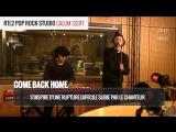 Calum Scott - Come Back Home ('18 RTL2 Pop Rock Studio)