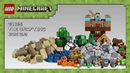 Crafting Box 2.0 - LEGO Minecraft - Designer Video