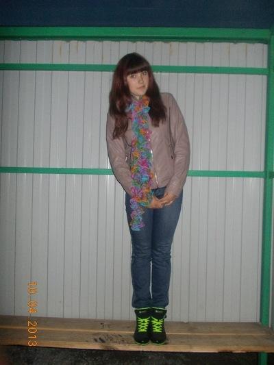 Мария Клюева, 9 ноября 1995, Горно-Алтайск, id140096187