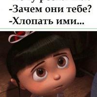 Ангелина Жунусова фото