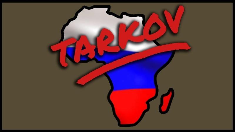 Surviving Raids Down In Tarkov    Escape from Tarkov Cover Song