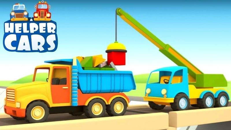 Vehículos de servicio. El puente. Dibujos animados españoles.