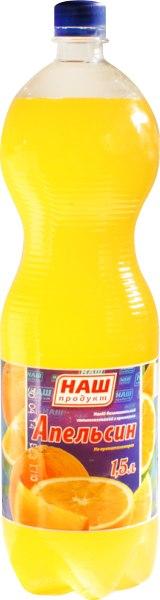 """Вода солодка """"Апельсин"""" /Наш продукт/, 1.5л"""
