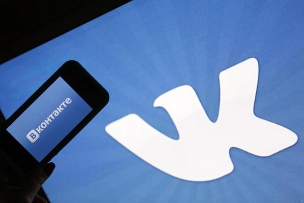 Разница между «Фейсбук» и «ВКонтакте»