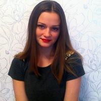 Адриана Захарова