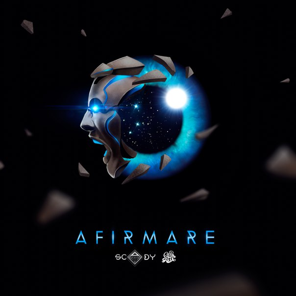Scady - Afirmare (2015)