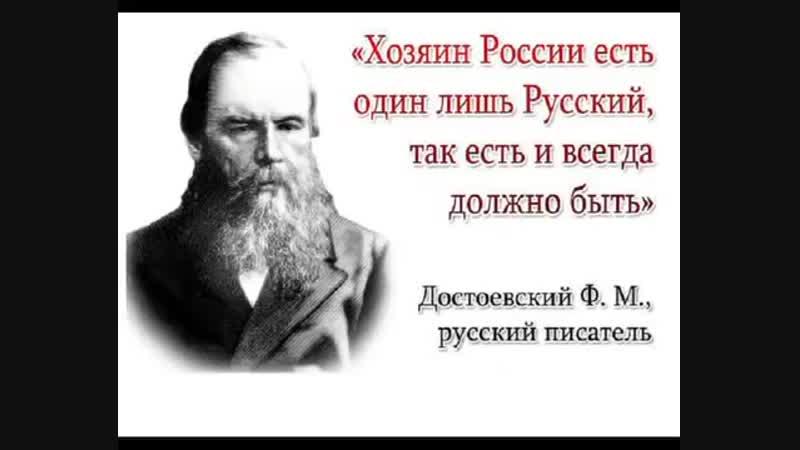 [v-s.mobi]МЫ РУССКИЕ.Леонид Корнилов.mp4