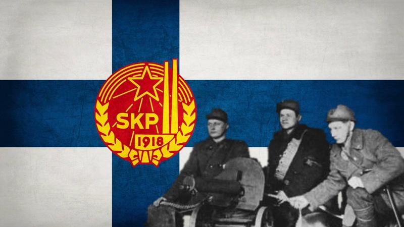 Punakaartin Marssi - March Of The Finnish Red Guards (English Lyrics)