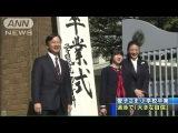愛子さま学習院初等科を卒業 遠泳で「大きな自信」(14/03/18)