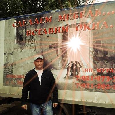 Сергей Богданов, 28 мая 1975, Санкт-Петербург, id47610829