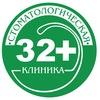 Стоматологическая клиника 32+