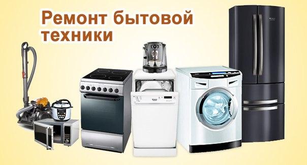 Link bitovayatehnika remont3 blogspot com