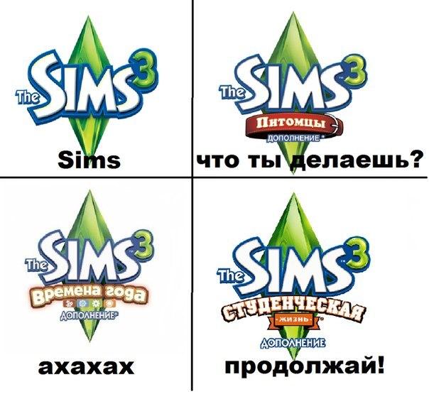 Sims 2 Игру Для Psp