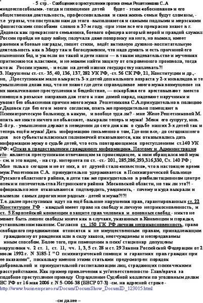 http://cs403816.vk.me/v403816616/7bcd/rnUe5jpvSqg.jpg
